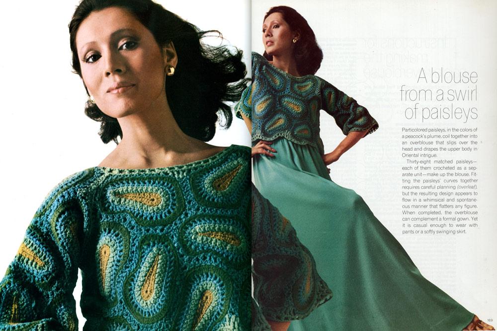 Crochet Paisley Patti Haskins